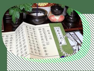 仏教主要宗派に対応