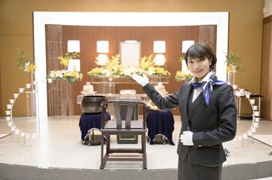 北海道の斎場・葬式場