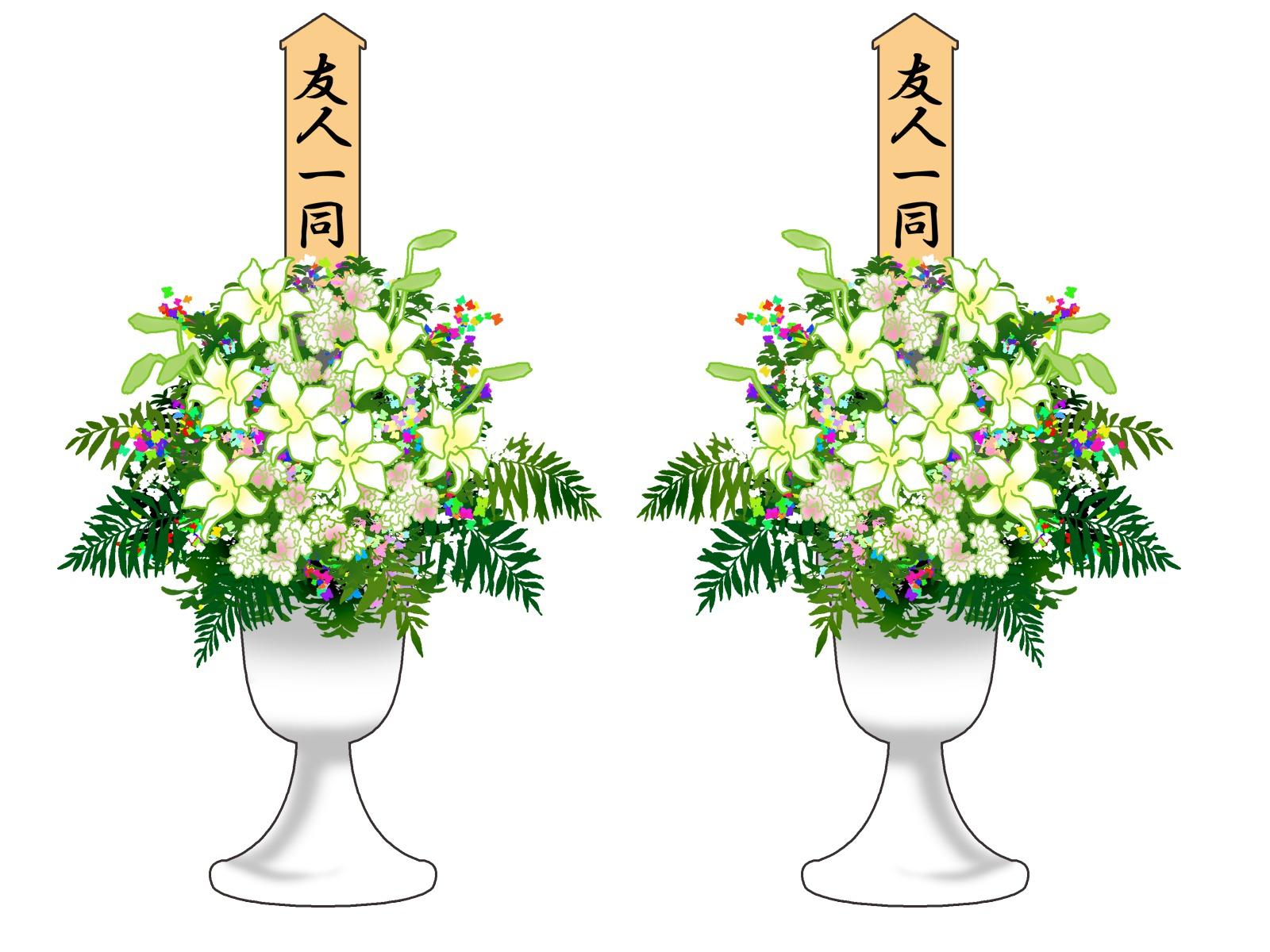 お葬式の供花